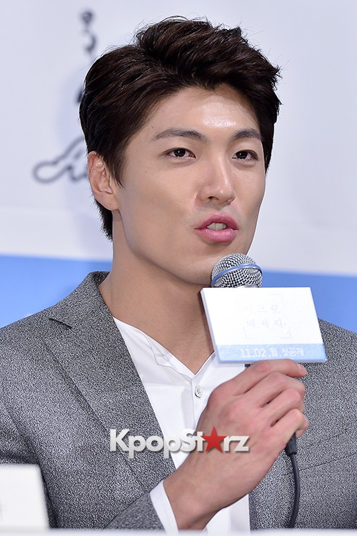 Press Conference of Web Drama 'Secret Message' - Oct 28, 2015key=>20 count30