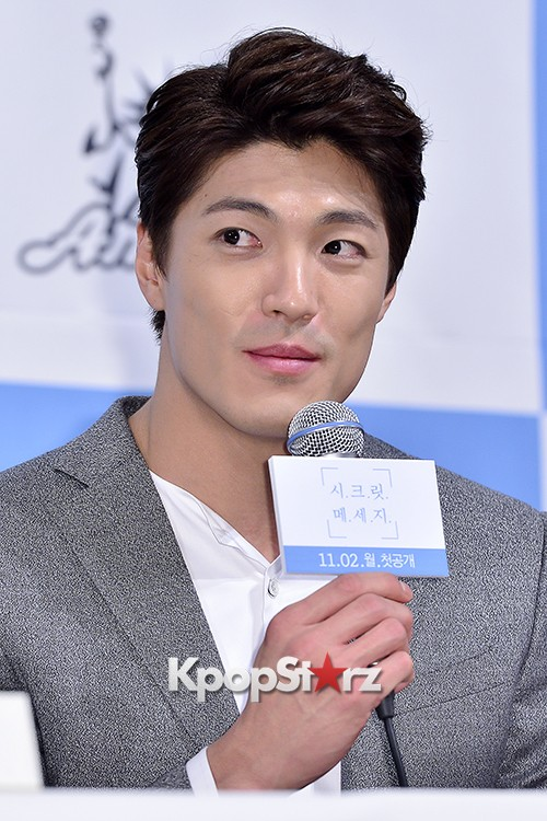 Press Conference of Web Drama 'Secret Message' - Oct 28, 2015key=>22 count30