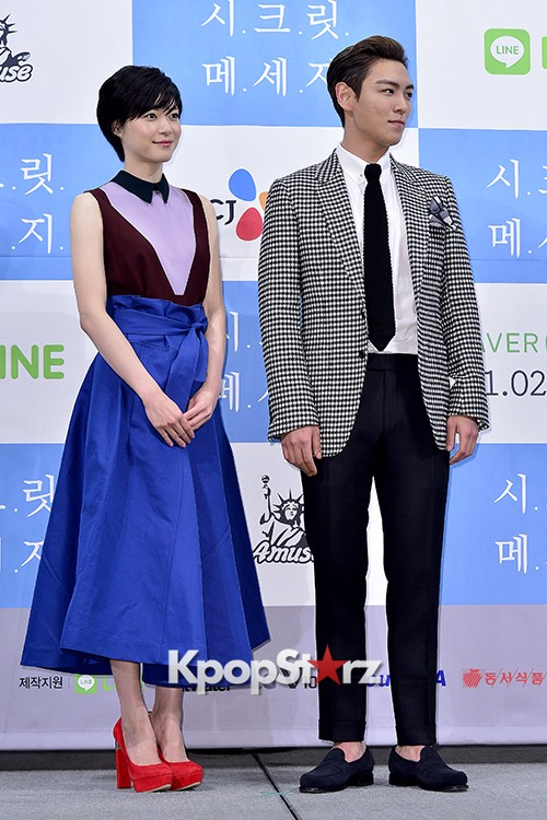 Press Conference of Web Drama 'Secret Message' - Oct 28, 2015key=>23 count30