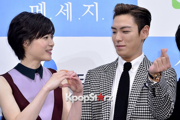 Press Conference of Web Drama 'Secret Message' - Oct 28, 2015key=>24 count30