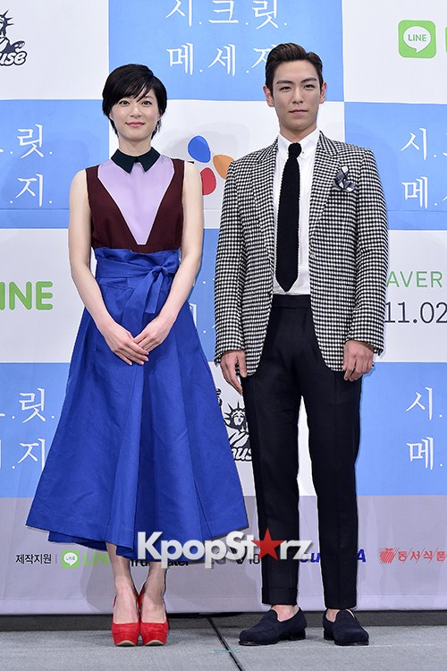 Press Conference of Web Drama 'Secret Message' - Oct 28, 2015key=>29 count30