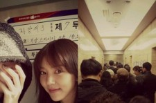 Son Dam Bi-Heechul, Voting Picture 'Everyone, Make Sure to Vote'