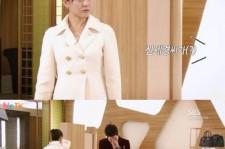 'Cheongdamdong Alice' Park Si Hoo Calls Moon Geun Young 'Shin Se Kyung!'
