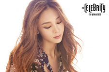 g.na the celebrity magazine november 2015 photoshoot
