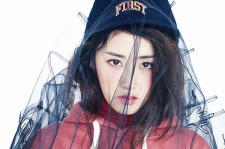 4minute gayoon 1st look magazine november 2015 photos