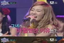 Girls' Generation Taeyeon, 'M! Countdown' Broadcasting Accident'