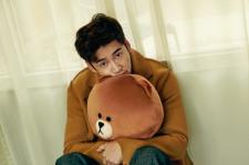 korean actor Yoon Kye Sang elle magazine november 2015 photos