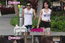 oh yeon seo bold beach fashion