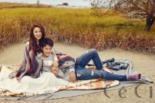 Choi Woo Sik and Jang Hee Ryung Ceci Magazine November 2015 photos