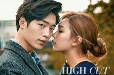 Seo Kang Joon High Cut Magazine vol 161 november 2015 photos