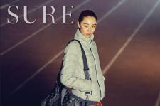 Stephanie Lee Sure Magazine November 2015 photos