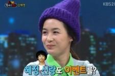 kang hye jung love for tablo