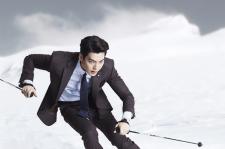 kim woo bin SIEG Fahrenheit fall winter 2015 photos