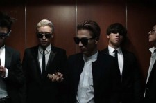Big Bang to release Japanese versions of 3 'MADE' tracks in 2016