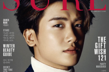 ZEA  hyungsik sure magazine december 2015 photos