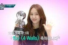 f(x) win on 'M! Countdown'