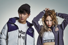 Heize and BEAST's Junhyung the star magazine december 2015 photos
