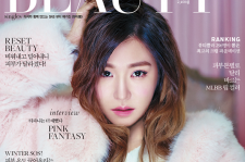 girls generation tiffany beauty+ magazine december 2015 photos