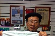 U.N General Ban Ki Moon Receives 'Gangnam Style' T-Shirt