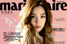 girls generation tiffany marie claire hong kong magazine december 2015 photos