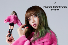 exid hani paul's boutique fall 2015 lookbook photos