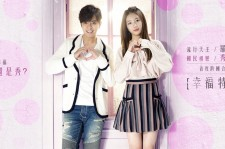 miss A's Suzy Bae Appears In New Duet With Taiwanese Singer Show Lo