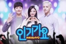 Inkigayo