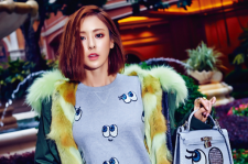 korean actress lee da hee sure magazine december 2015 photos