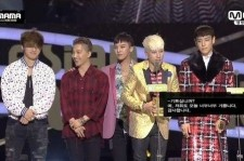 Big Bang Worldwide Fav Award