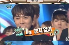 Lee Hong Gi wins on 'Music Bank'