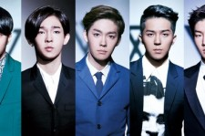 Winner Will Be Next YG Entertainment Group To Release Album