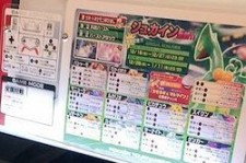 Pokemon Style Guide, New 'Pokken Tournament' Fighter Surface Online?