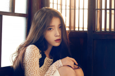 IU Marie Claire Magazine December 2015 photos