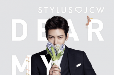 Ji Chang Wook Stylus Dear My Muse 2015 photos