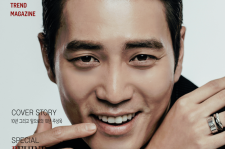 Joo Sang Wook k wave december 2015 photos