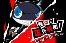 'Persona 5' News: Silent Protagonist And Morgana's Gender?