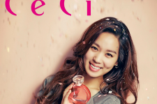 Kim Hee Jung Ceci Magazine December 2015 photos