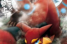 First Pokemon Movie 19 2016 Trailer To Premiere Thursday: Volcanion Confirmed!
