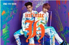 INFINITE H Reveals Concept Image, 'Shocking Transformation'