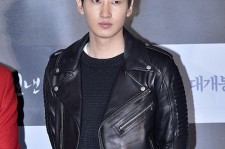 Super Junior's Eunhyuk