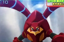 First Pokemon XY & Z Movie Trailer Debuts Volcanion, Zygarde Complete Forme [VIDEO]