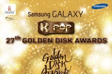 Golden Disk Awards Announces Final Artist Line Up
