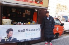 Lee Dong Wook's Fans Go Big