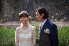 Won Bin And Lee Na Young Announce Birth Of Their Son