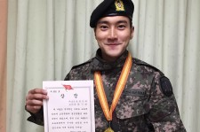Super Junior Siwon