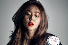 UEE Elle Magazine January 2016 photos