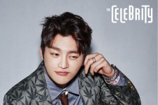 Seo In Guk The Celebrity Magazine January 2016 photos