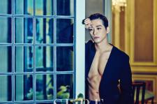 Nam Goong Min Sure Magazine January 2016 photos