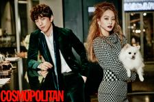 Han Ye Seul and Sung Joon cosmopolitan magazine december 2015 photos fashion
