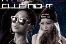 Party With 'Unpretty Rapstars' Heize and Truedy In Los Angeles' K-Pop Club Night